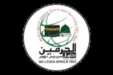 logo-client-haramain-tours